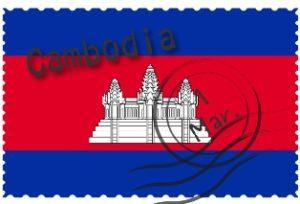 cambojia-kitte-01x-01z.jpg